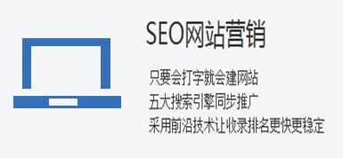 济南网站建设 手机网站