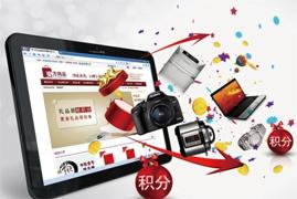 网上商城电子商务网站解决方案 济南企业网站建设 济南网站建设