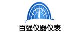 济南建站 网站建设 百强仪器仪表