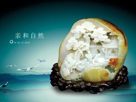 泰安遇石记玉石制品有限公司 济南网站建设  济南做网站