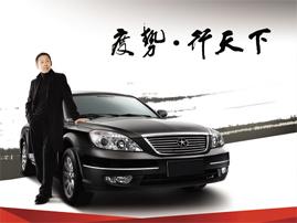 寿光汽车网 济南网站建设  济南做网站