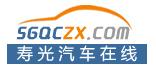 济南建站 网站建设 寿光汽车网