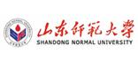济南建站 网站建设 山东师范大学